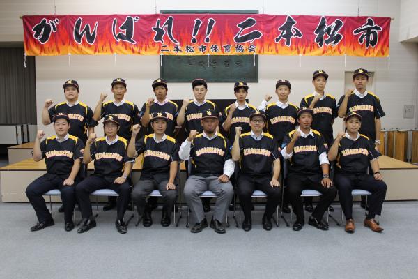 H30市町村軟式野球大会二本松市チーム