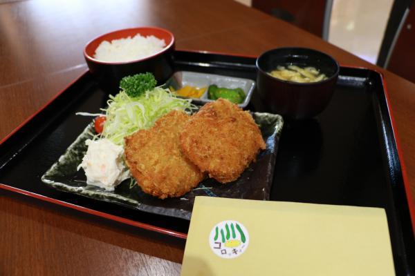 コロッキュー定食(道の駅「安達」智恵子の里)