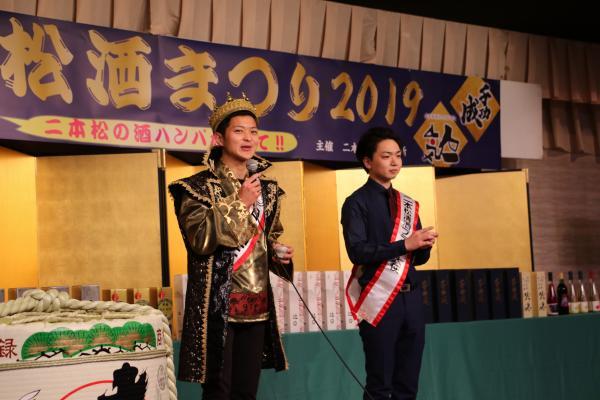 2019酒まつり(酒王子)