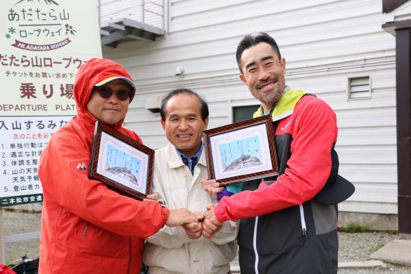 2019安達太良山山開き(安達太良山観光大使)