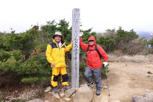 2019安達太良山山開き(ほんとの空)
