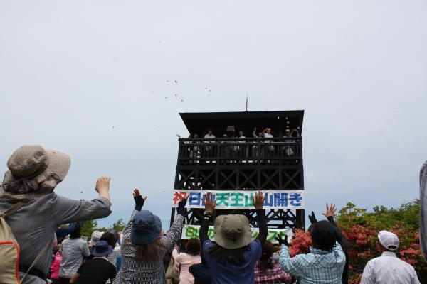 2019日山山開き3
