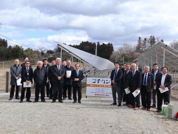 太陽光発電初号機竣工式(2)