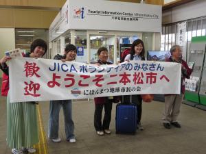 1次隊JICAボランティアお出迎え1