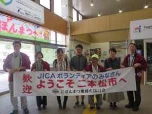 2次隊JICAボランティアお出迎え