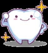 元気な歯イラスト