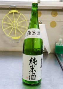地酒ゼリー_千功成純米酒