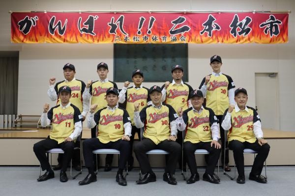 市町村対抗ソフトボールチーム写真