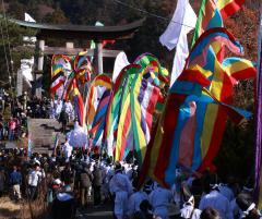 『木幡の幡祭り』の写真