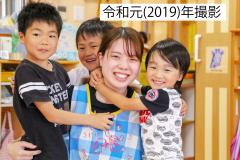 『保育士・保育教諭・幼稚園教諭(令和2年度会計年度任用職員)を募集しています』の写真