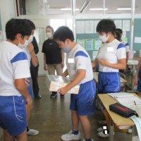 1億円?租税教室